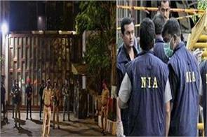 ambani security case nia searches a hotel and club in south mumbai