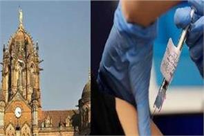 court warns action maharashtra leaders being vaccinated