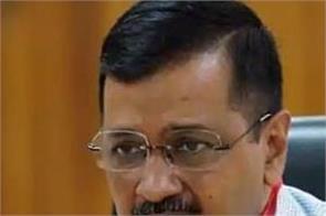 national news punjab kesari corona virus delhi arvind kejriwal oxygen