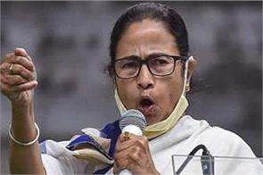 mamta doubted self defense argument