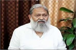 vij said will have to be compelled to increase strictness