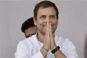 rahul gandhi s appeal to pm modi