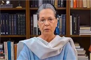 sonia gandhi expressed grief over the martyrdom of the soldiers