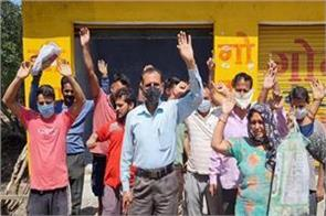 protest for ration in kathua