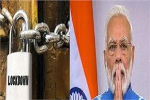 lockdown in raipur chhattisgarh till 19 april