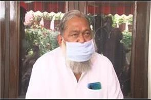 anil vij appeals to the public to make the lockdown a success