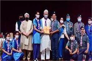 bsg s annual grant amount doubled training center in srinagar jammu