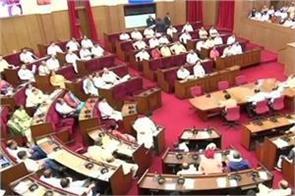 speaker s seat in the odisha legislative assembly