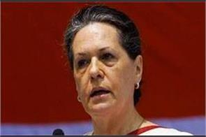 sonia writes to modi on corona corona crisis