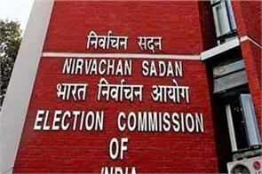 ec issued show cause notice on controversial statement of bjp leader