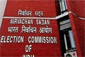 ec to hear on saturday if bpf candidate joins bjp amid elections