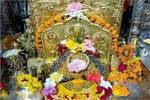 gold throne and silver bed offered to maa bajreshwari