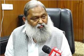vij said congress does not have the right to speak on haryana s law and order