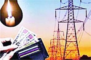 demand for government to waive electricity water bills in jammu and kashmir