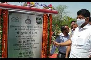 flyover constructed at a cost of rs 11 50 lakh deputy cm inaugurated