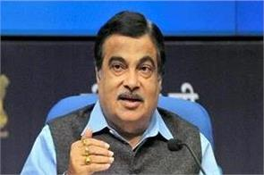 confidence over msme s ability to tackle current corona crisis strongly gadkari
