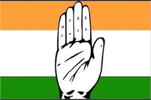 haryana congress came forward to help the corona affected