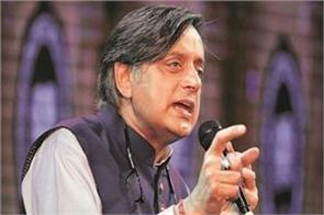 shashi tharoor advises bjp mp tejashwi surya class on social media