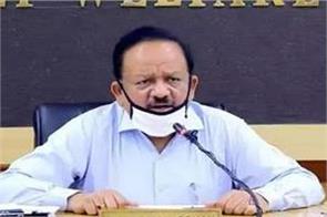 answer of union minister harsh vardhan on mamta s letter
