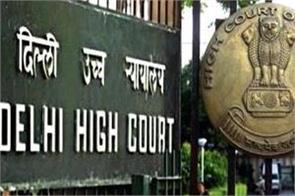 delhi high court strict about oxygen hoarders also sent notice to imran hussain