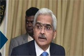 rbi governor shaktikanta das press conference