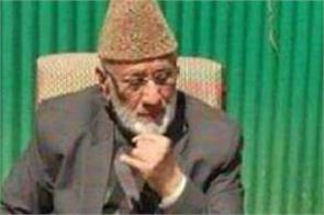 separatist leader ashraf sehrai last rites performed in his native village