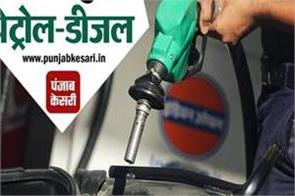 the price of petrol and diesel rose after the election ended