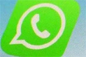 court seeks response from cci on facebook whatsapp appeals