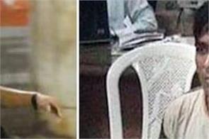 national news punjab kesari 26 11 mumbai attack