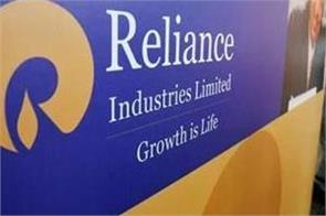 share of reliance industries breaks even after profit up 129