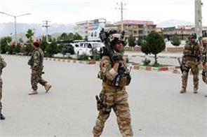 bomb attack on medical personnel in kabul one killed