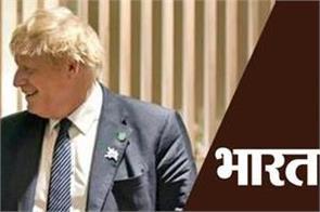 national news punjab kesari india uk etp piyush goyal fta