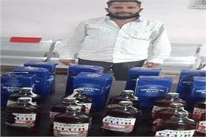 one arrest with illegal liquior in kathua