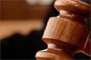 national news punjab kesari center delhi high court ipl