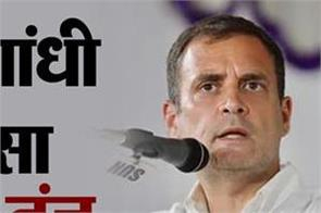 national news punjab kesari congress rahul gandhi corona virus