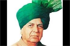 political-history-of-haryana