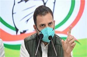 rahul gandhi said on corona situation now need full lockdown