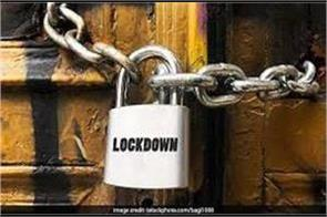corona havoc in up yogi government now extended lockdown till monday