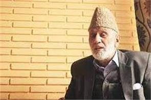 separatist leader ashraf sahrai dies in jammu and kashmir