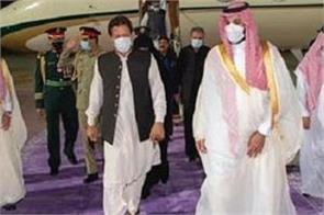 pakistan pm imran khan leaves for saudi arabia on three day visit