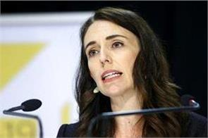 new zealand prime minister spoke on taking oxygen from congress