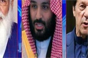 saudi calls for dialogue between india and pak to resolve their issues
