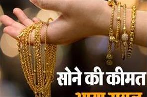 price rise in gold silver also becomes expensive