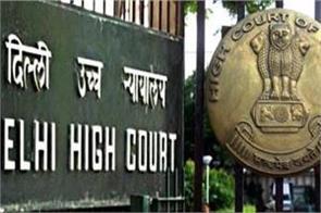 delhi high court strict about lack of oxygen
