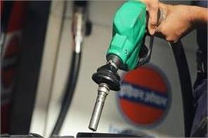 petrol and diesel can be expensive