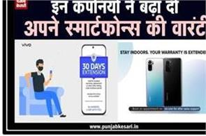 these-smartphone-manufacturer-companies-expand-its-smartphone-warranty