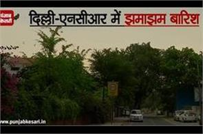 changes in delhi ncr heavy rains with strong winds