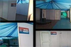 atal bihari vajpayee kovid hospital opens for patients