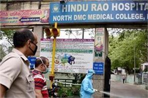 delhi 25 corona patients run away from hindurao hospital