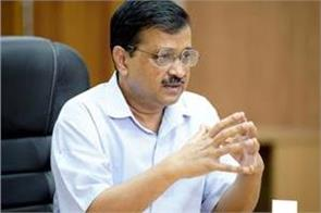 kejriwal wrote a letter to union health minister harsh vardhan